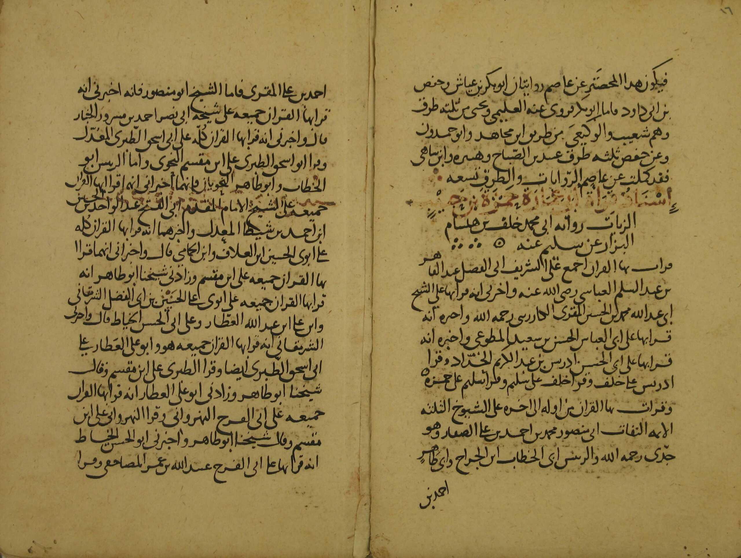 alikhtiyar-020