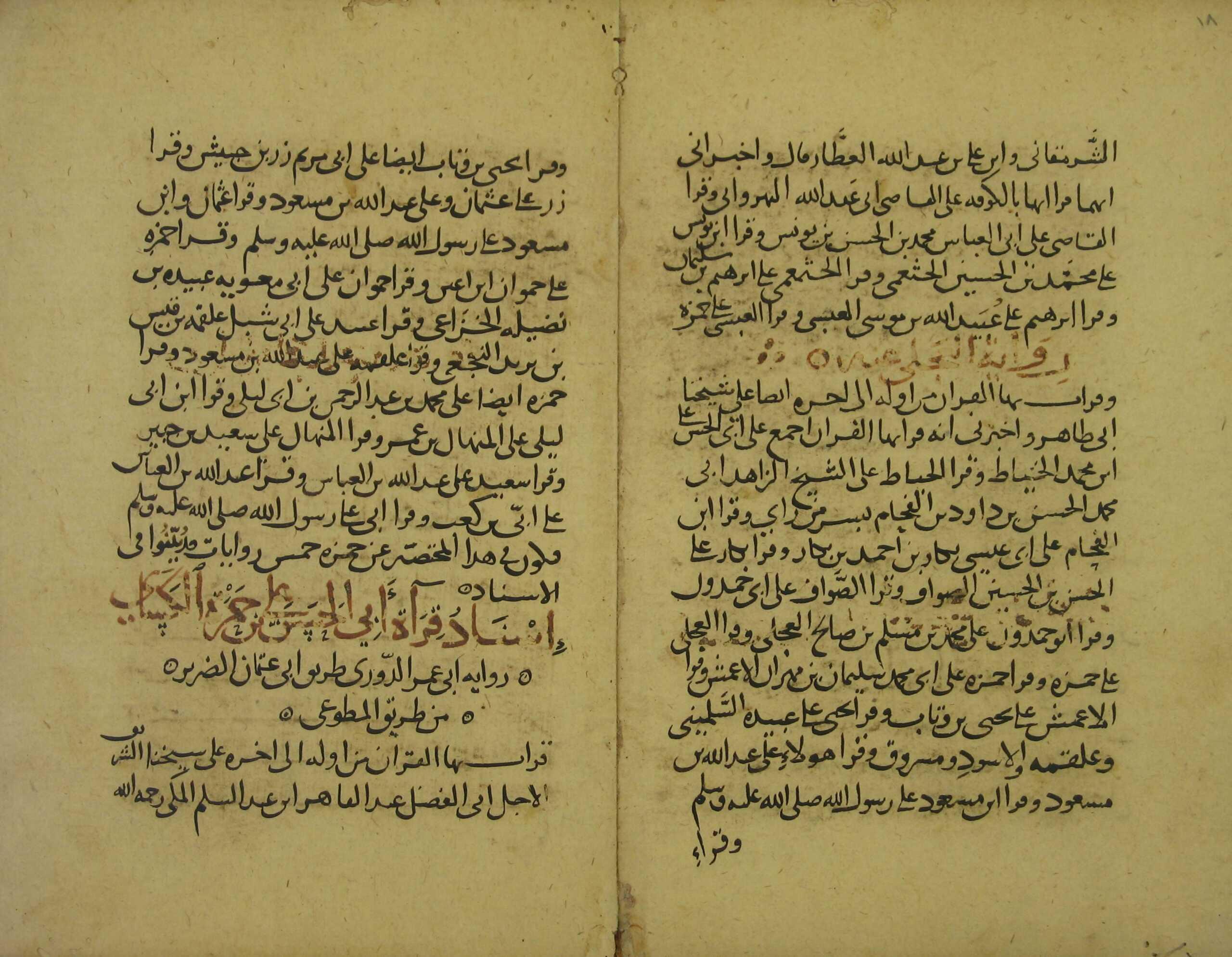 alikhtiyar-022