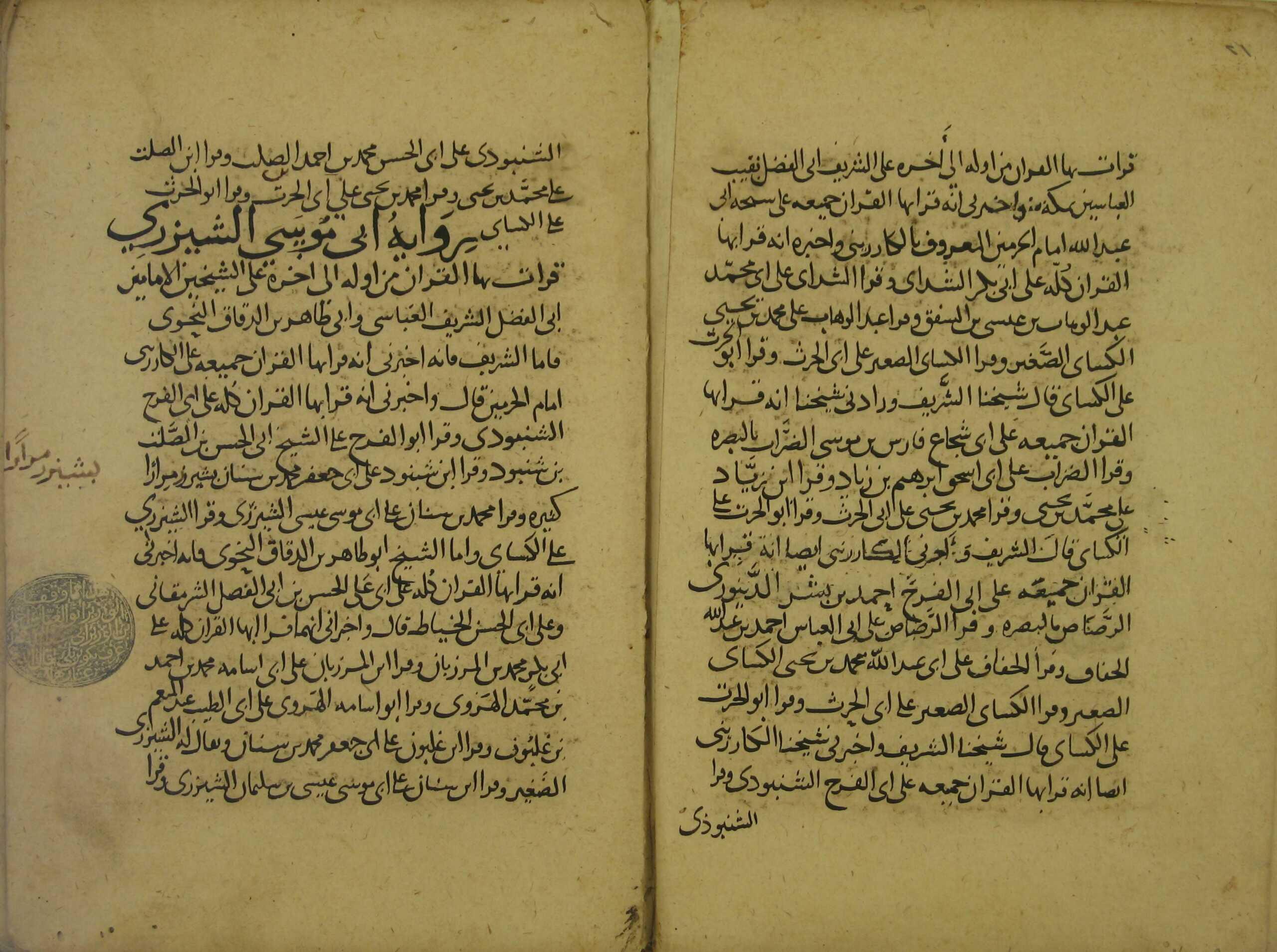 alikhtiyar-025