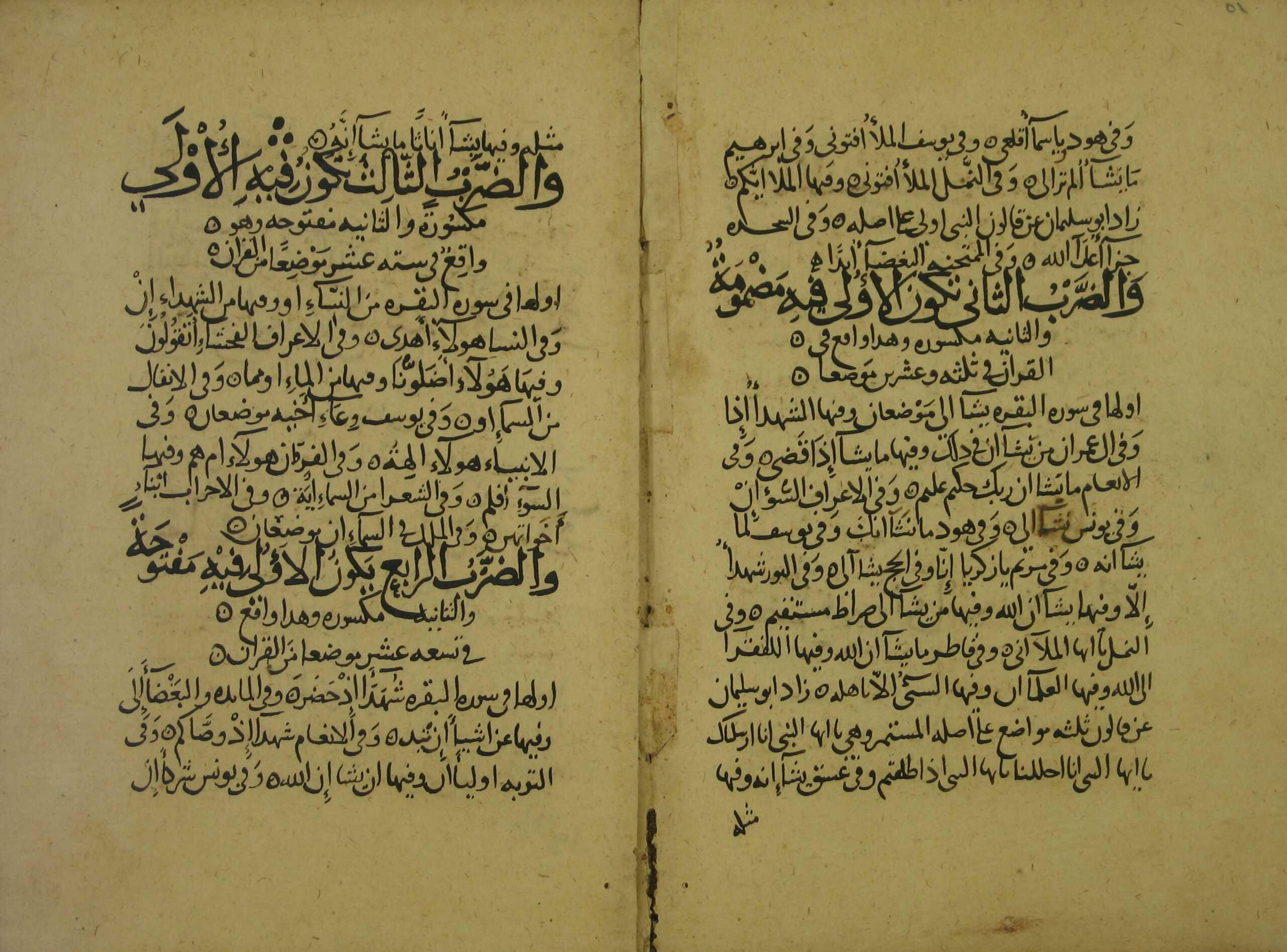 alikhtiyar-055