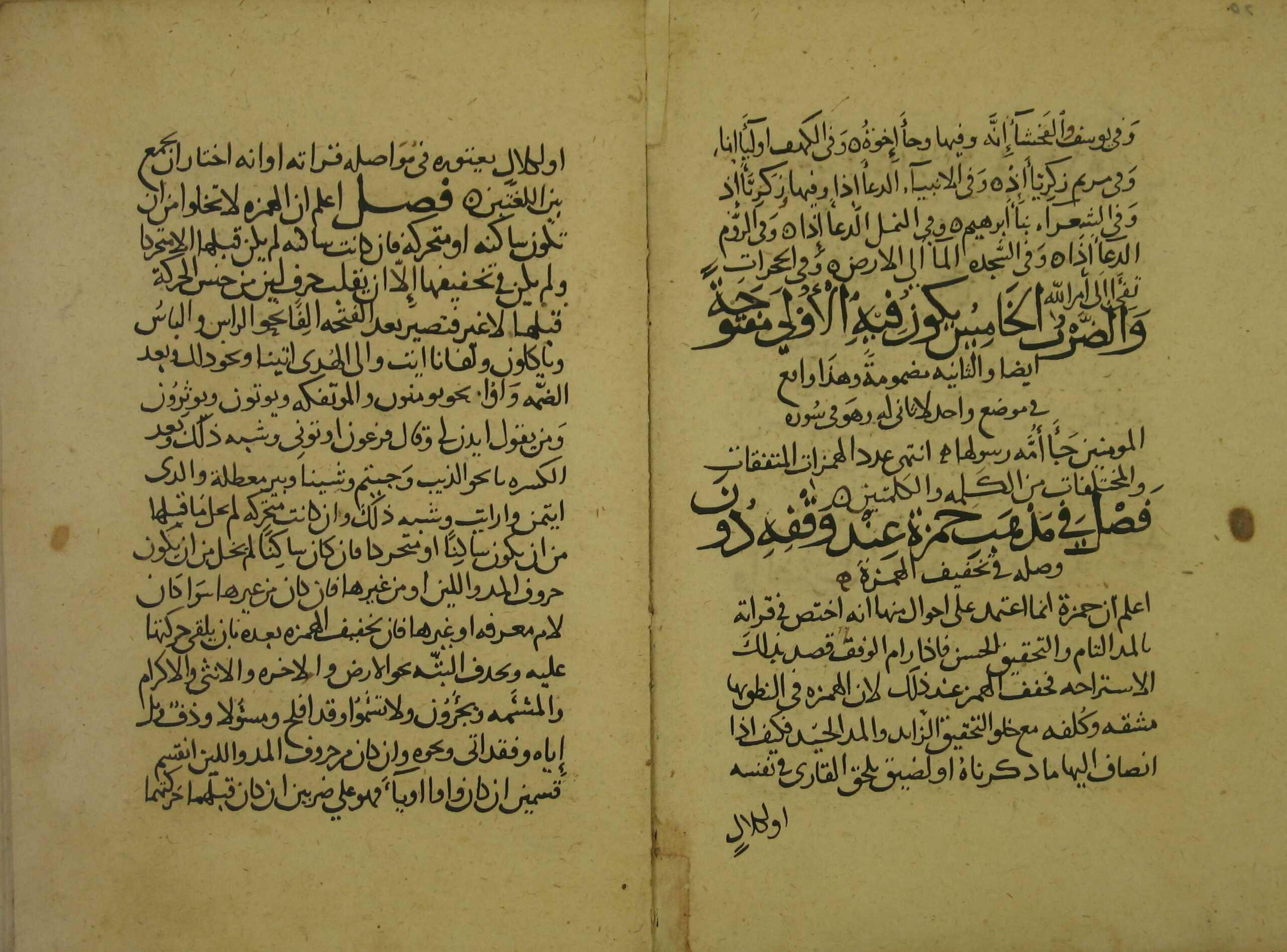 alikhtiyar-056