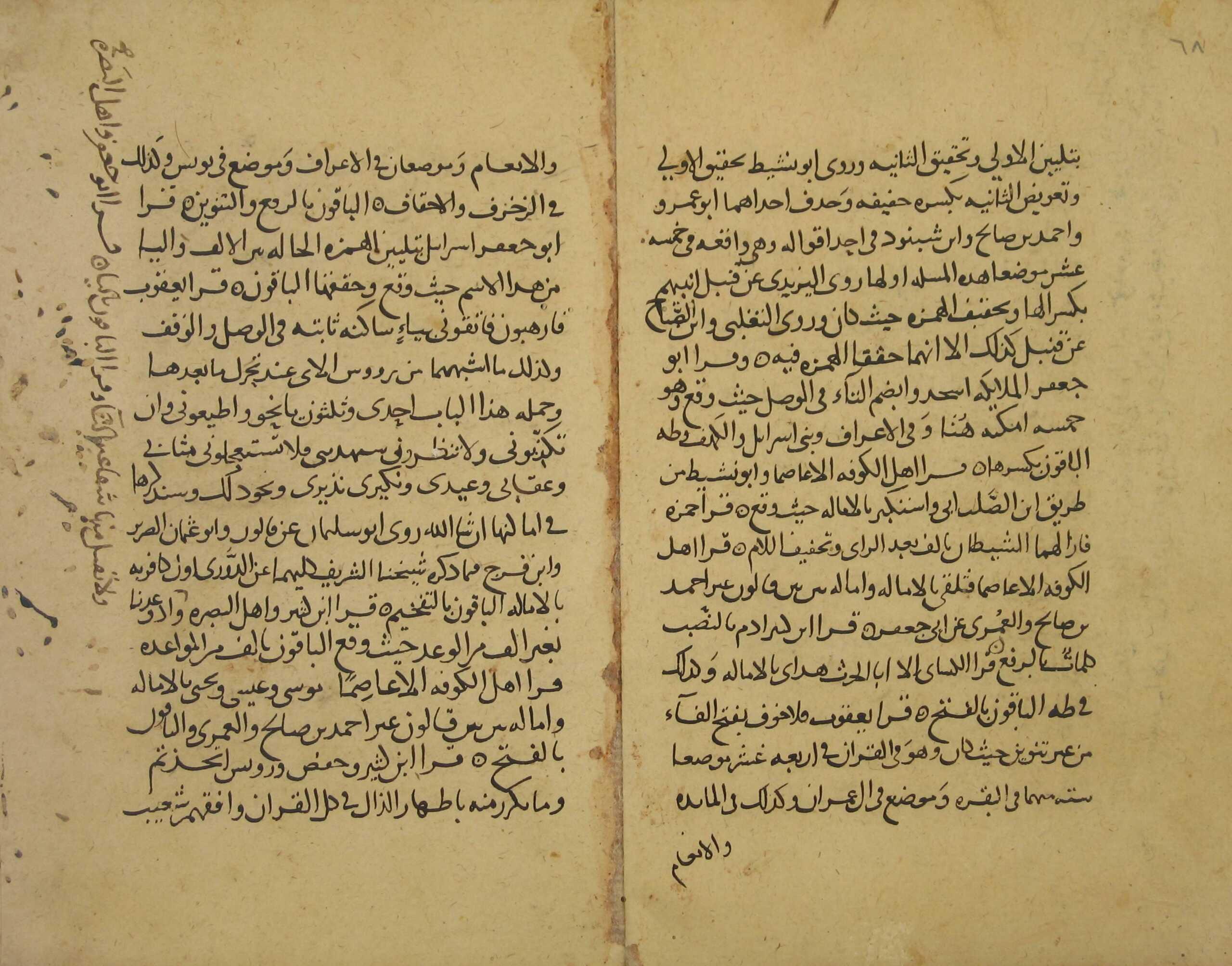 alikhtiyar-072