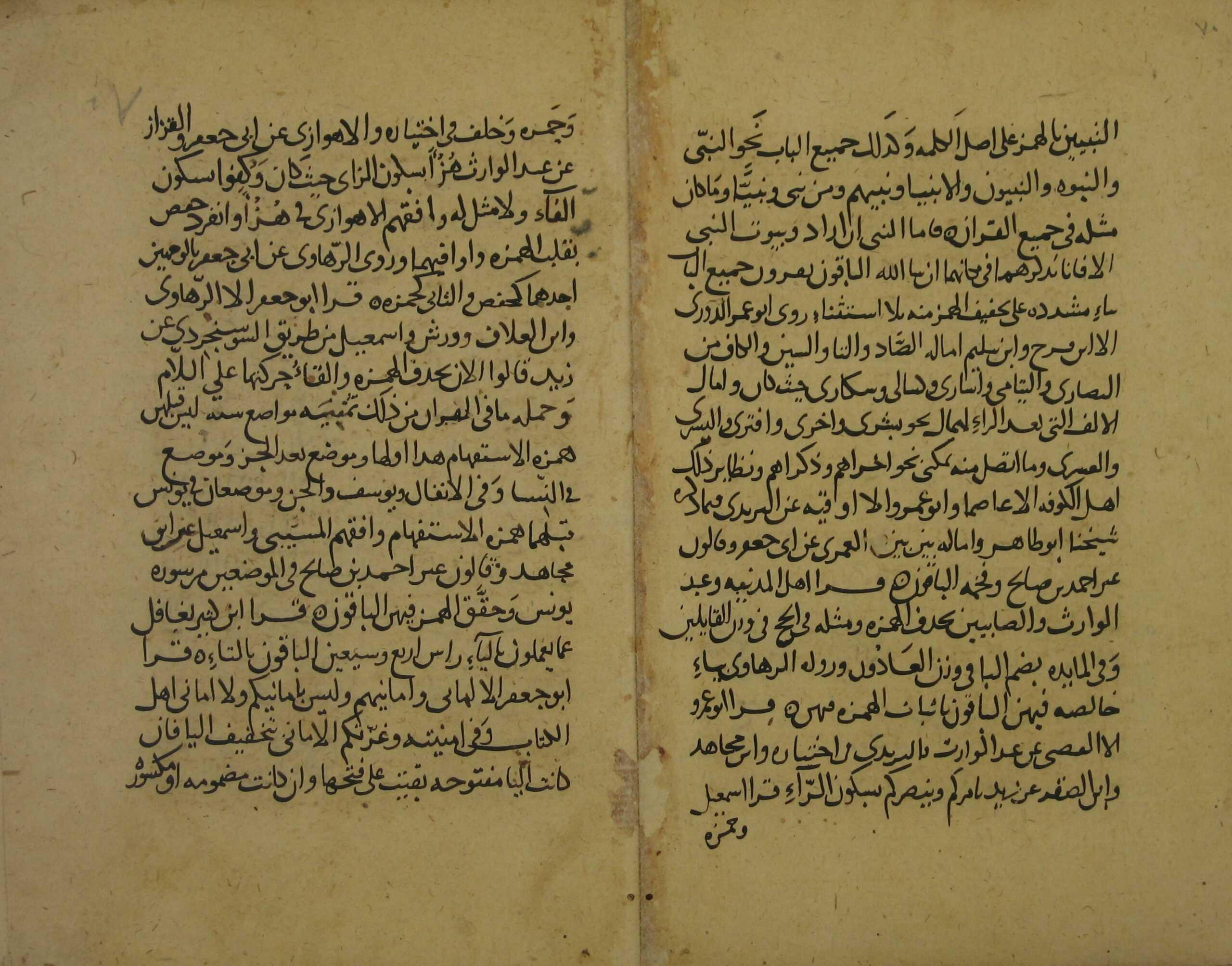 alikhtiyar-074