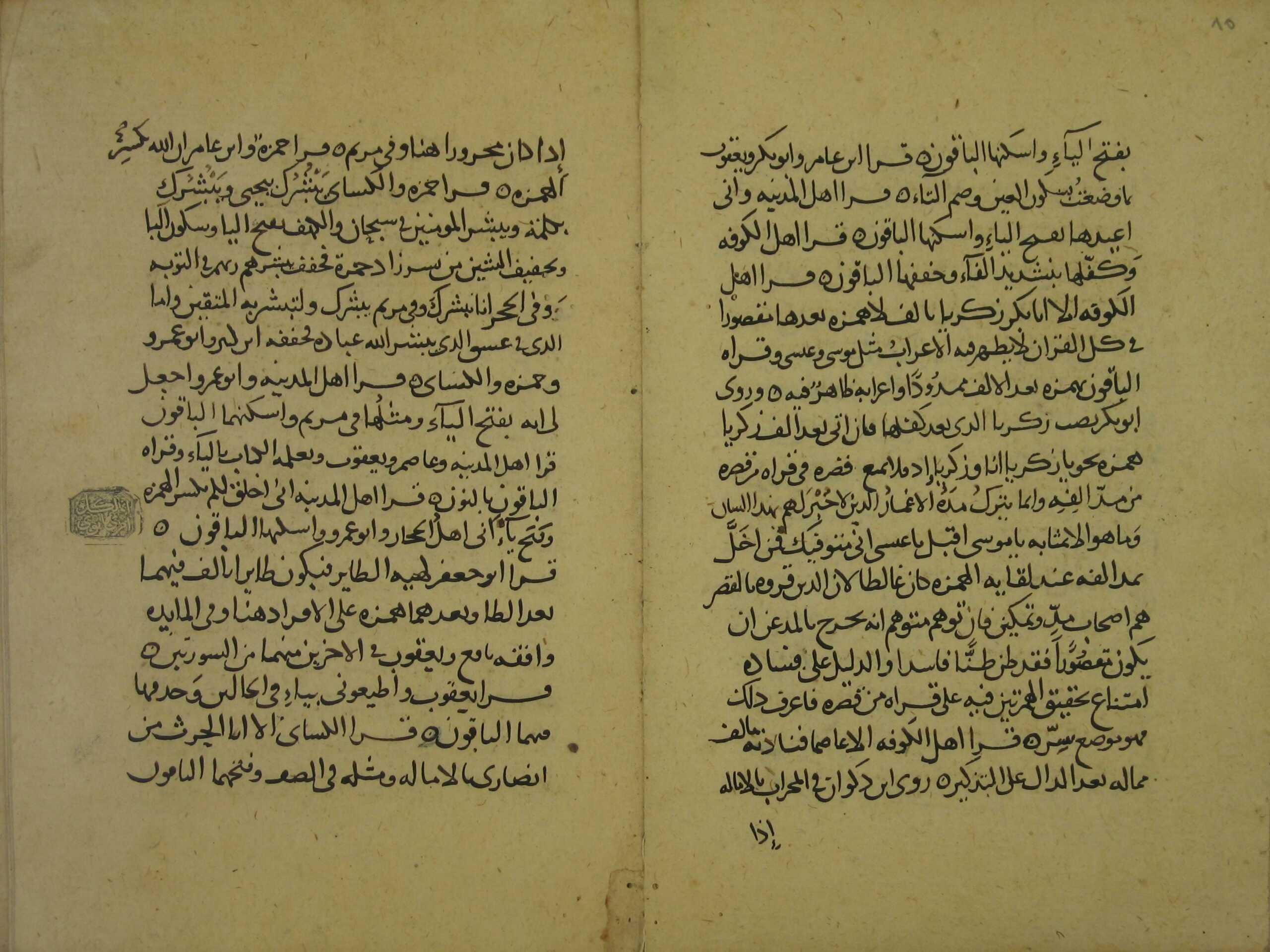 alikhtiyar-089