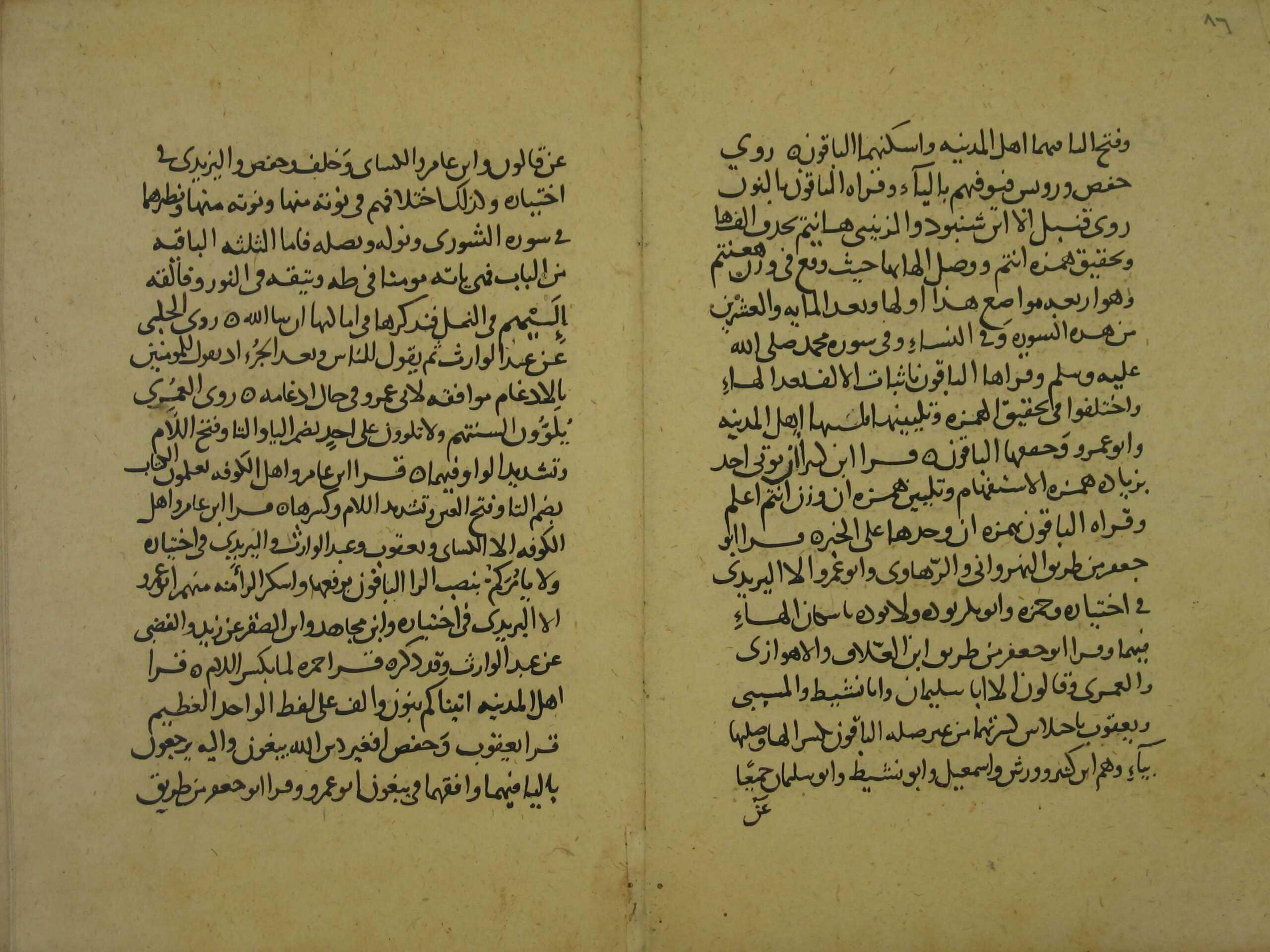 alikhtiyar-090