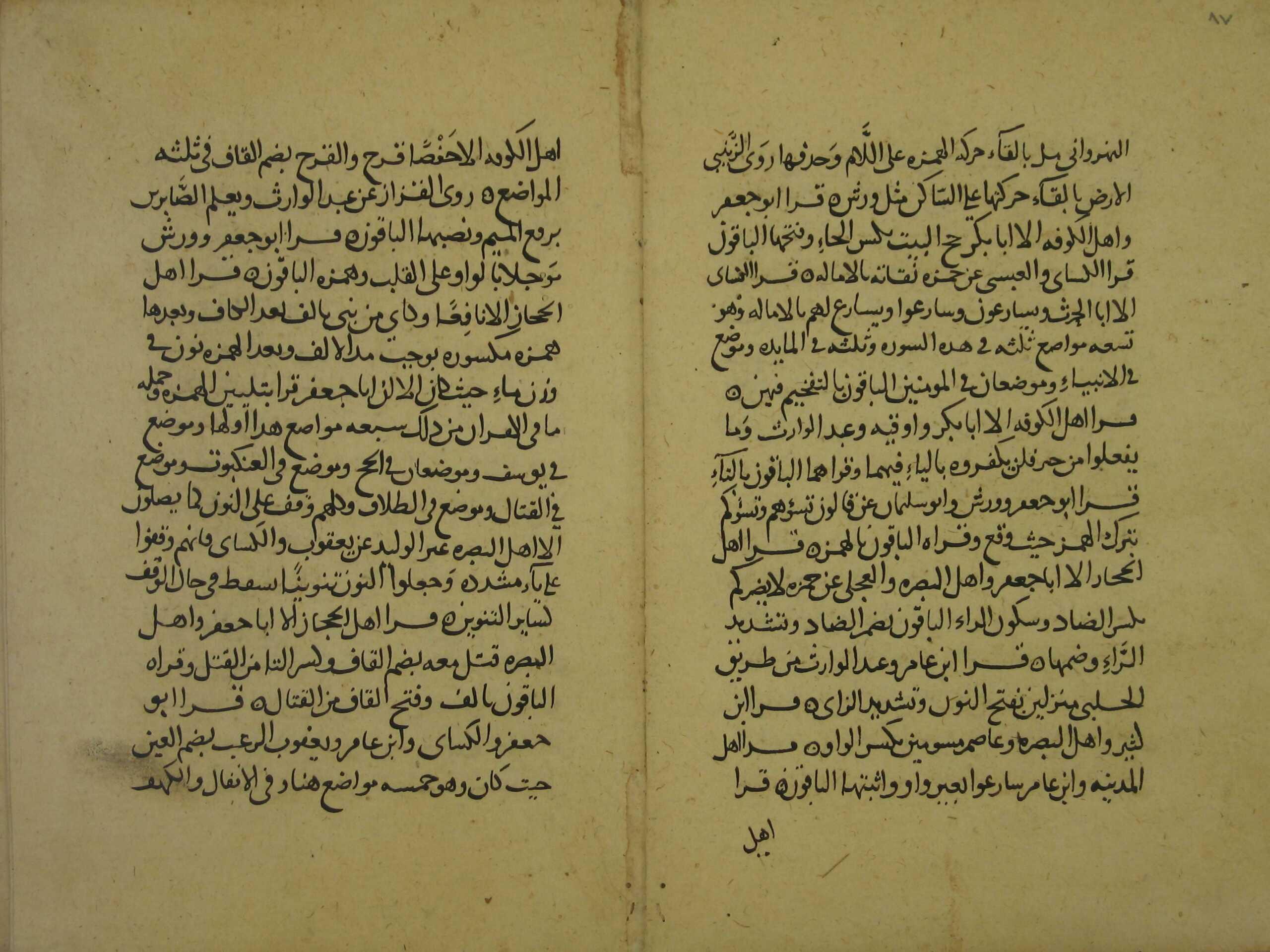 alikhtiyar-091