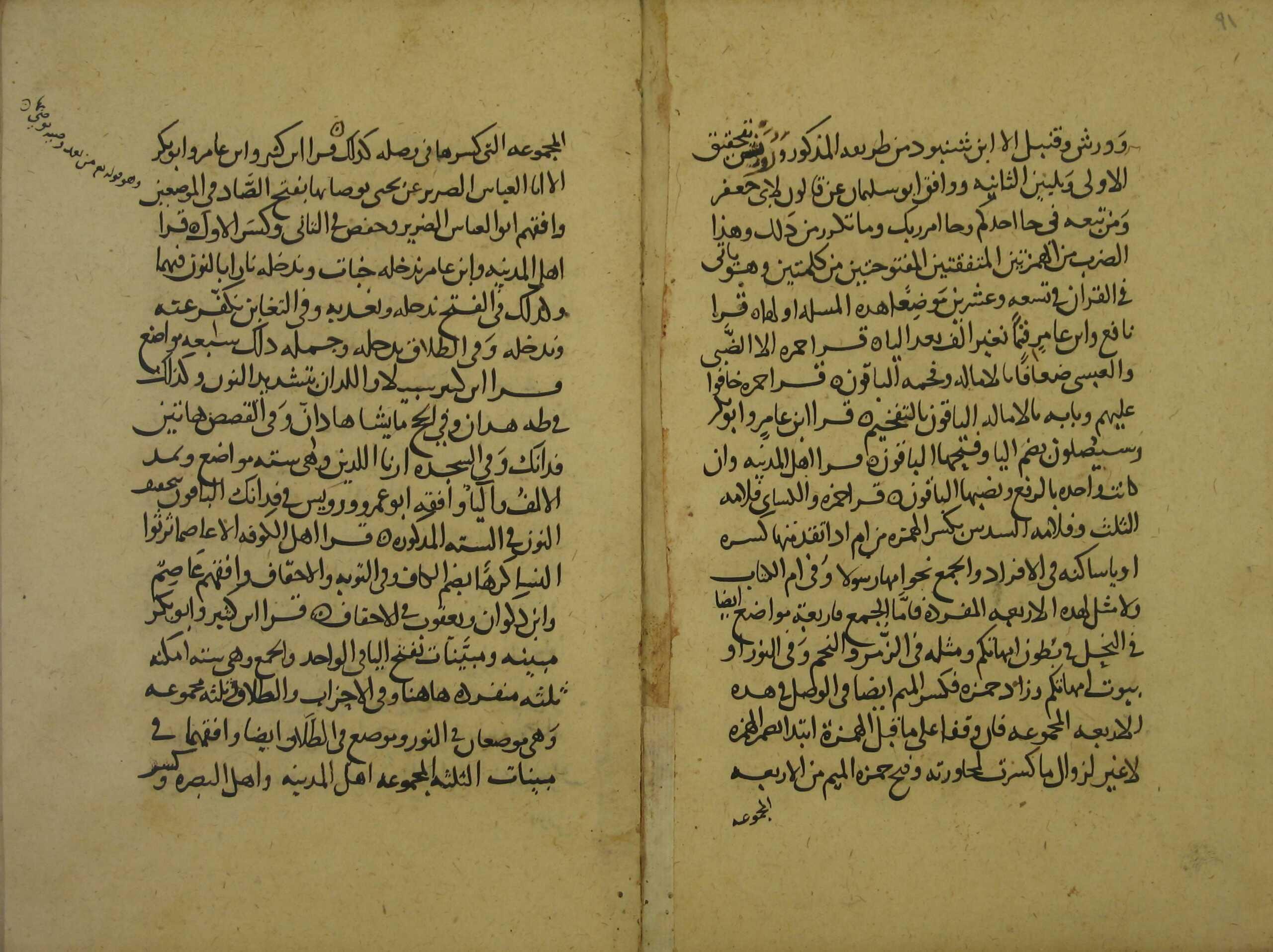 alikhtiyar-095