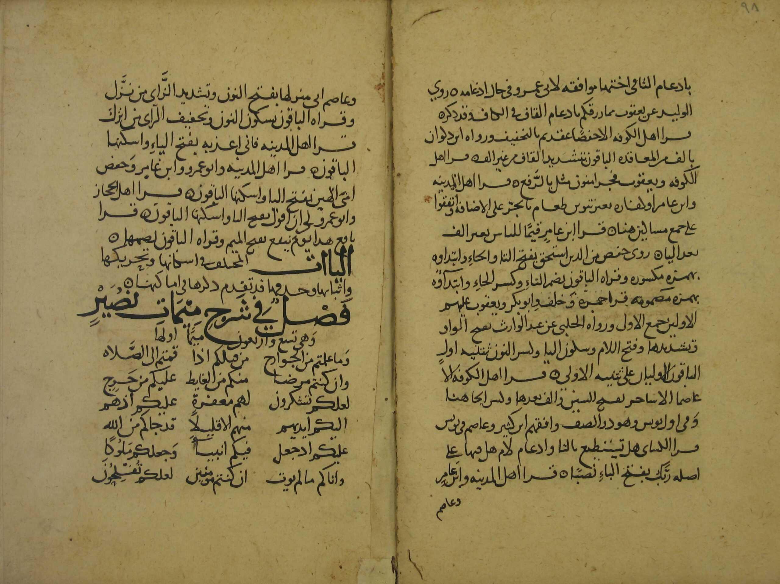 alikhtiyar-102