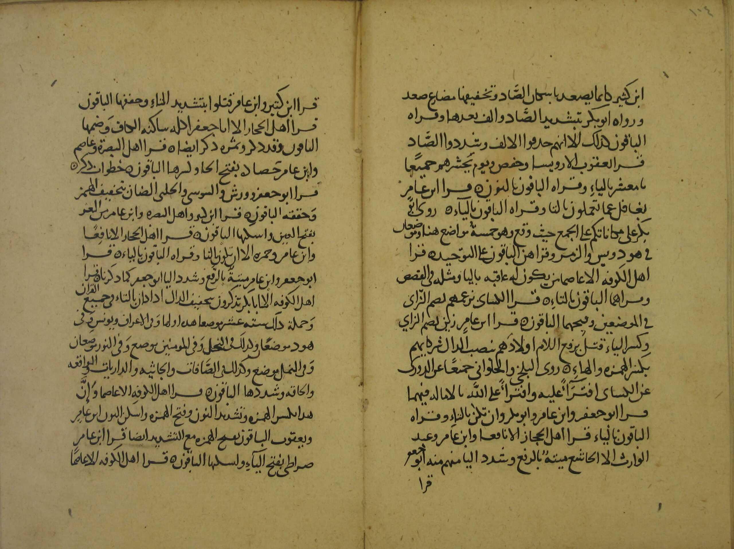 alikhtiyar-108