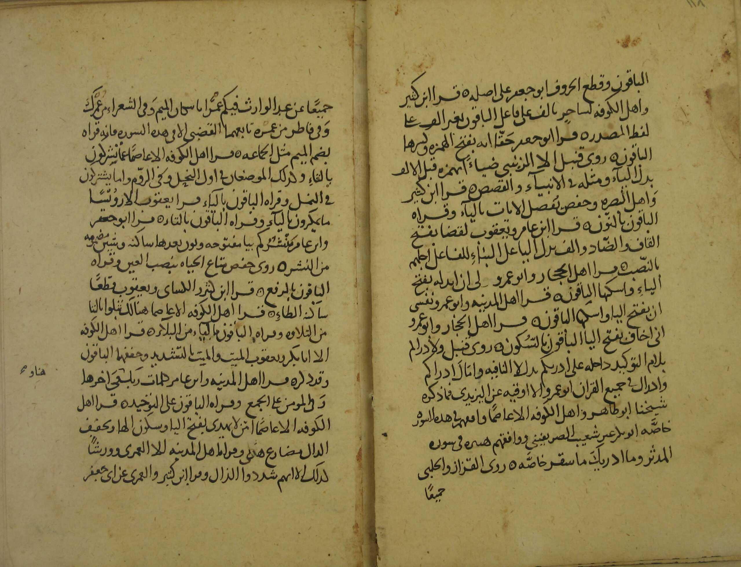 alikhtiyar-122