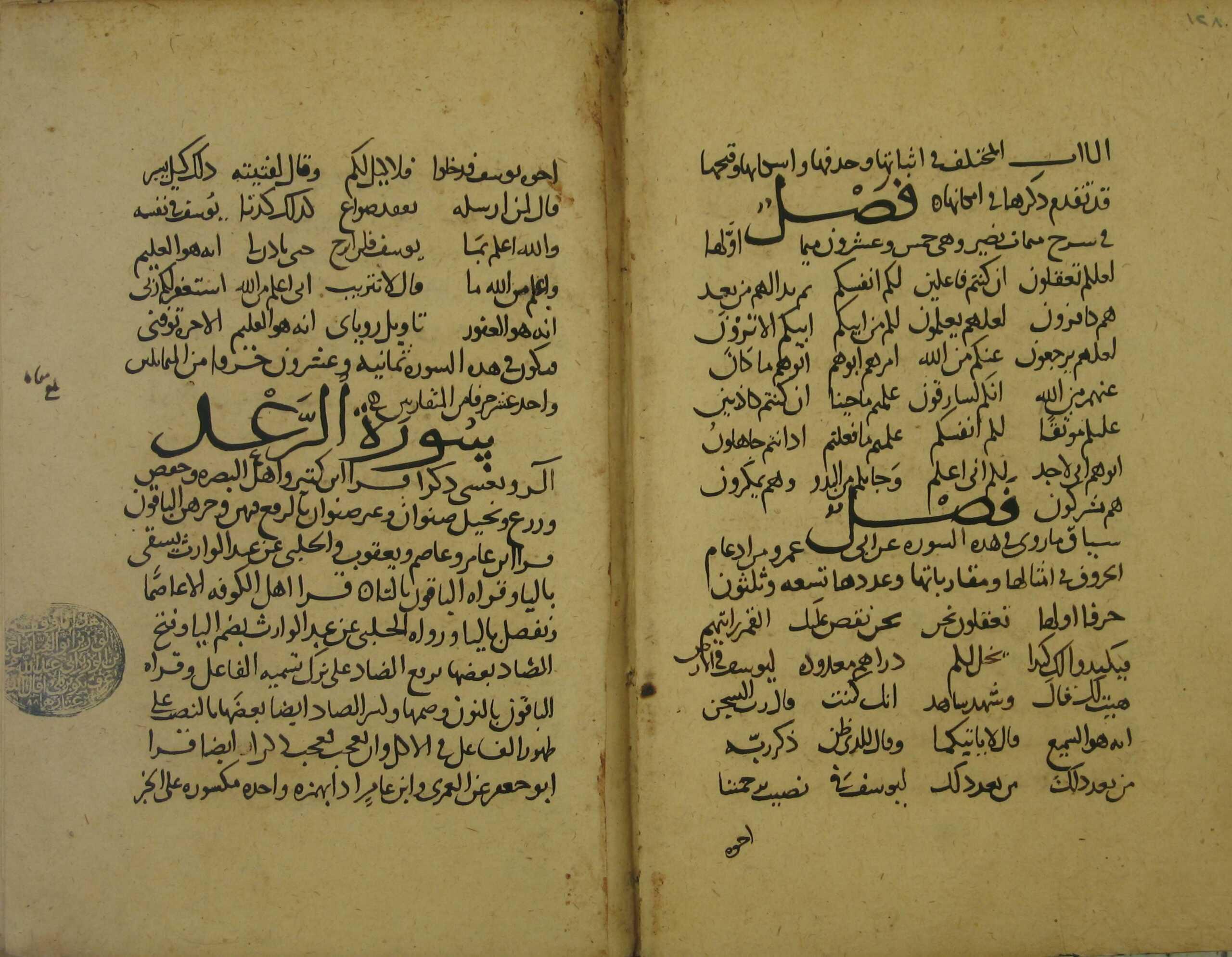 alikhtiyar-132