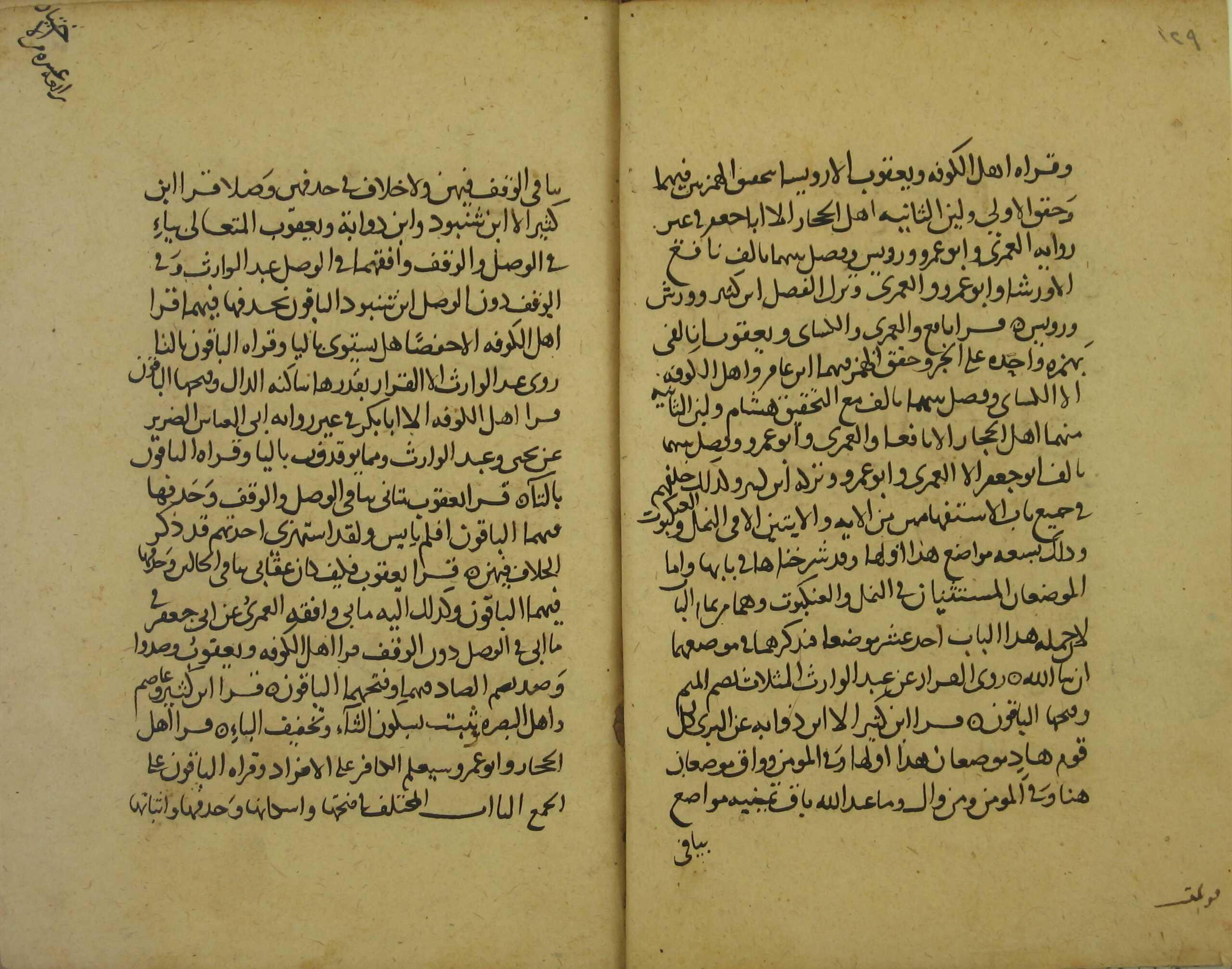 alikhtiyar-133