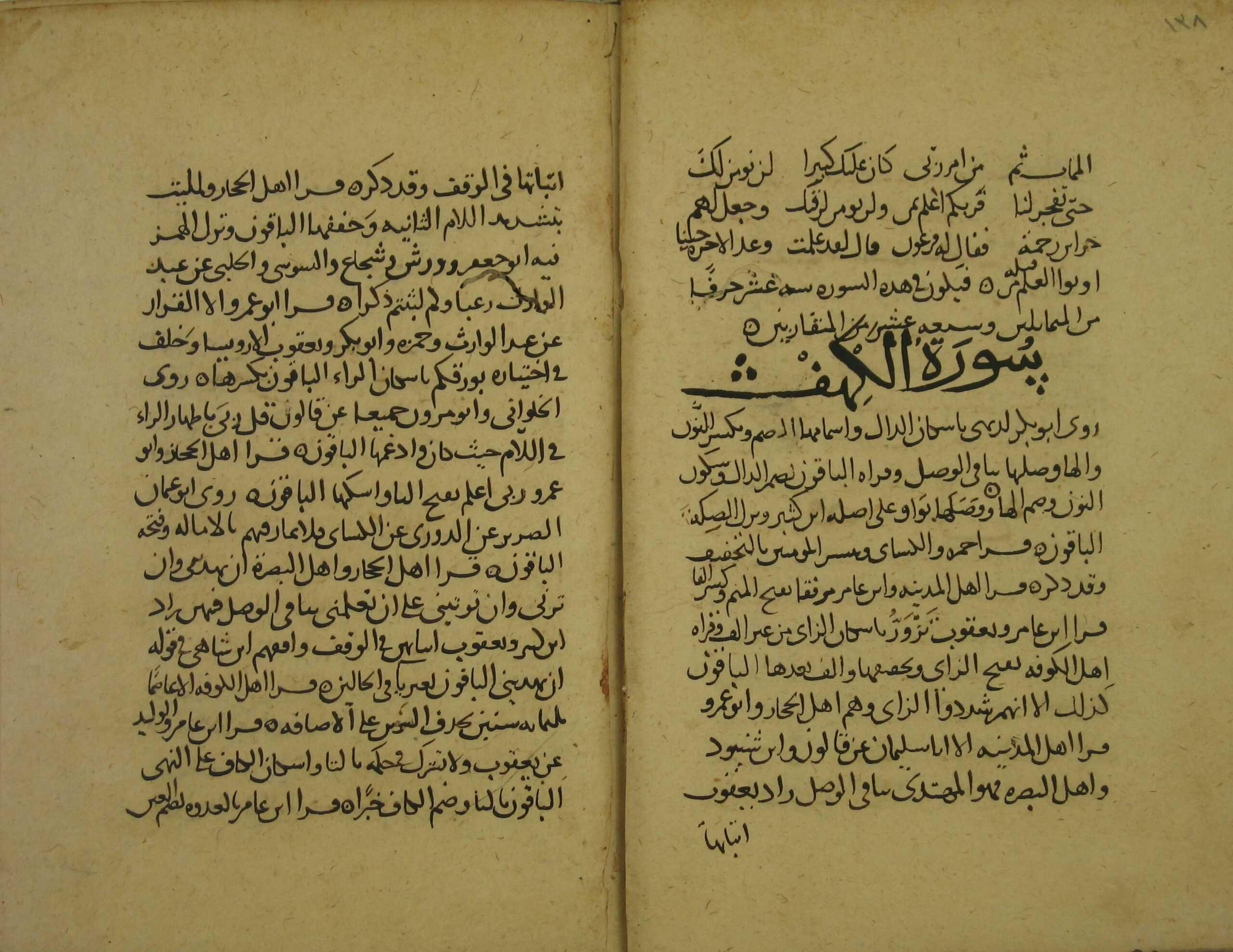alikhtiyar-142