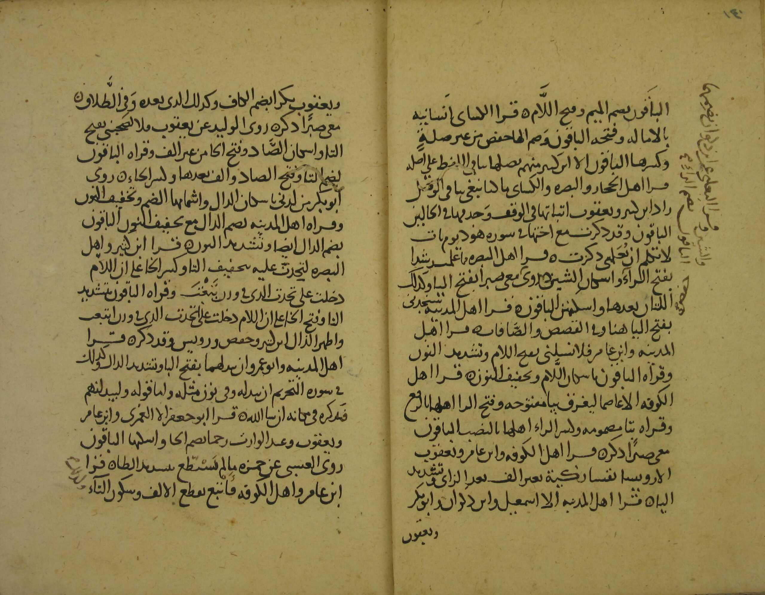 alikhtiyar-144