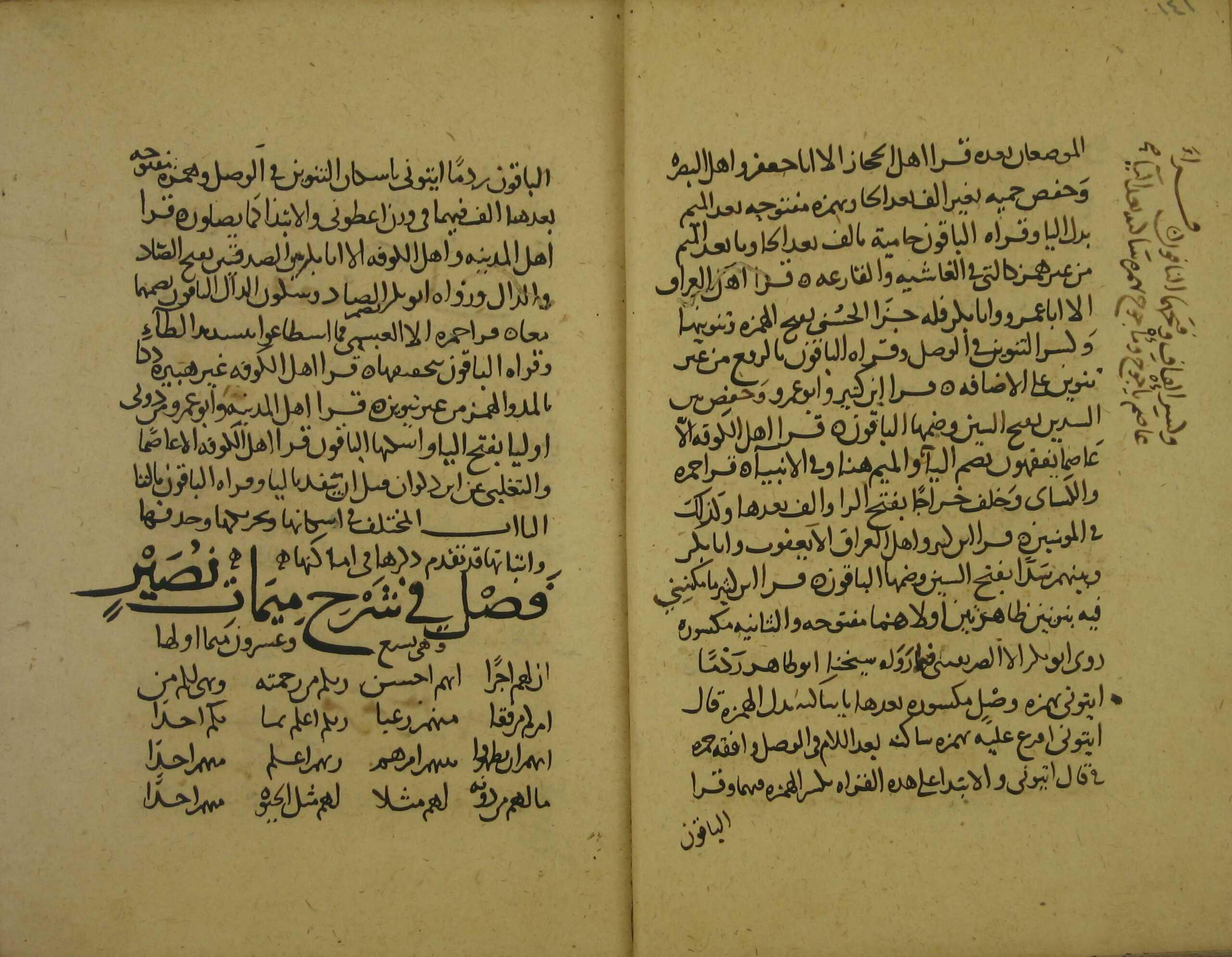 alikhtiyar-145
