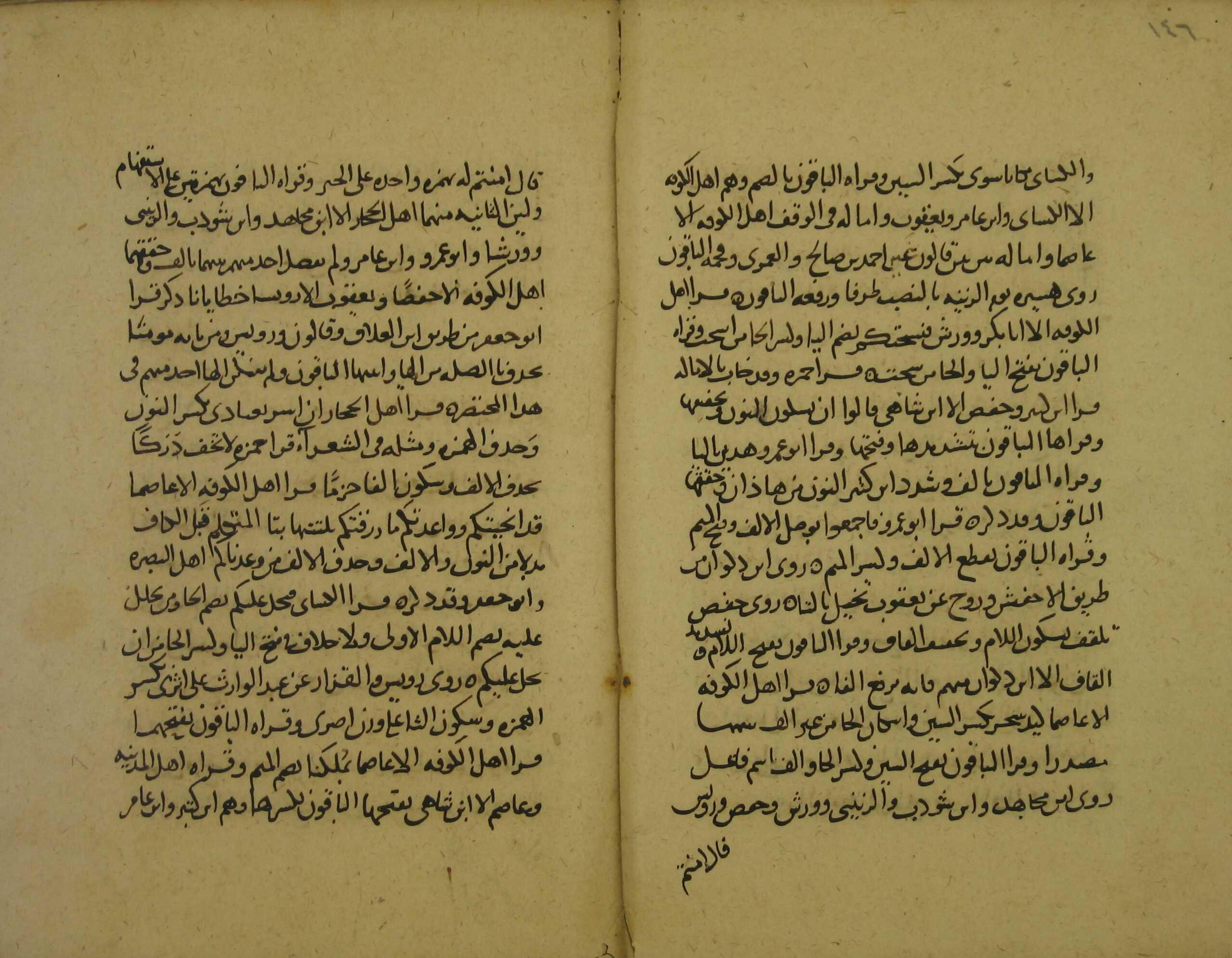alikhtiyar-150