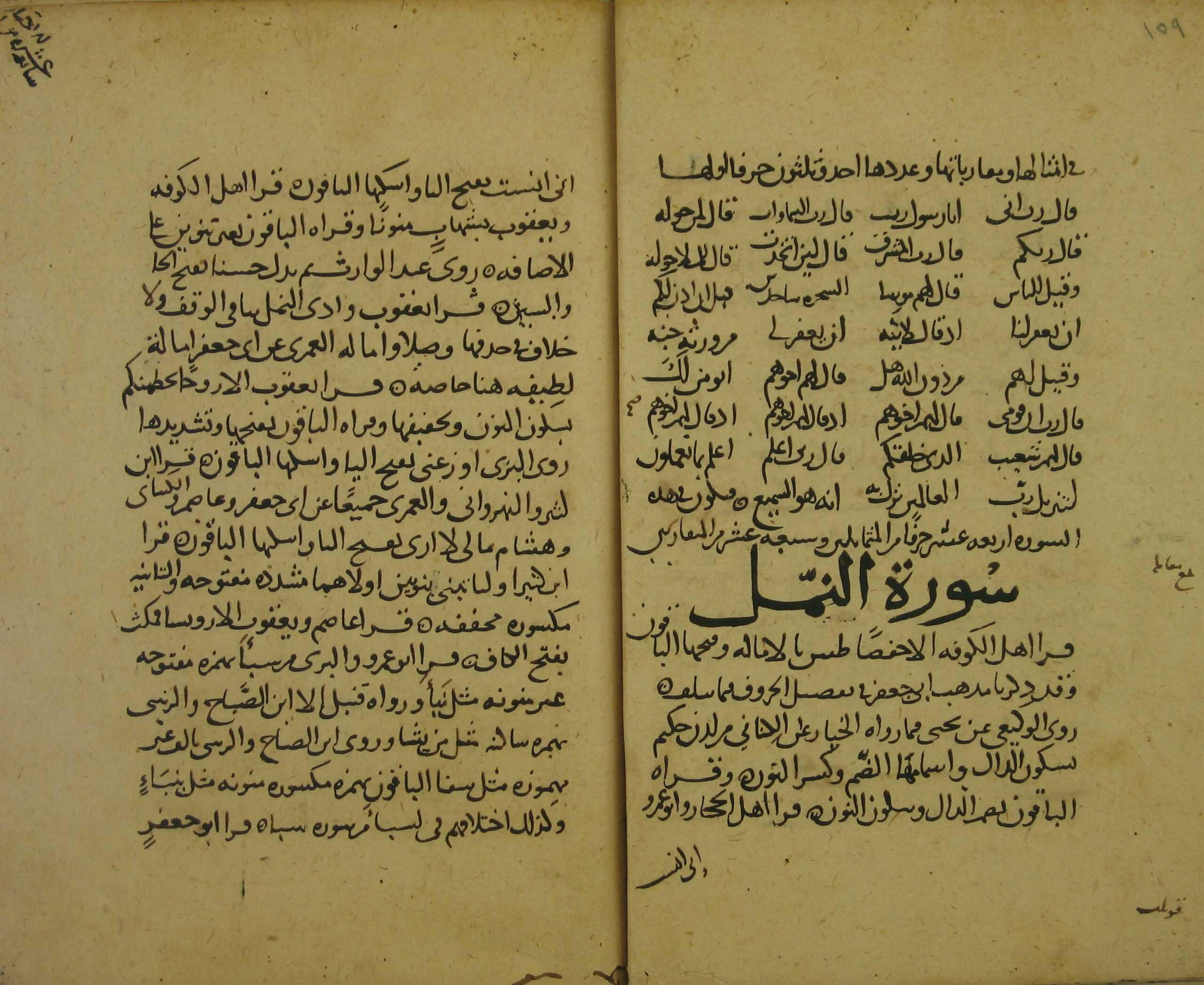 alikhtiyar-163