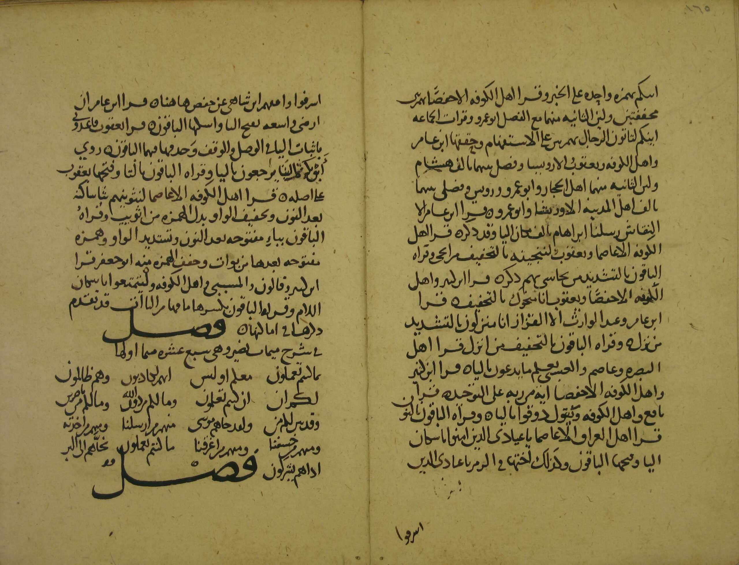 alikhtiyar-169