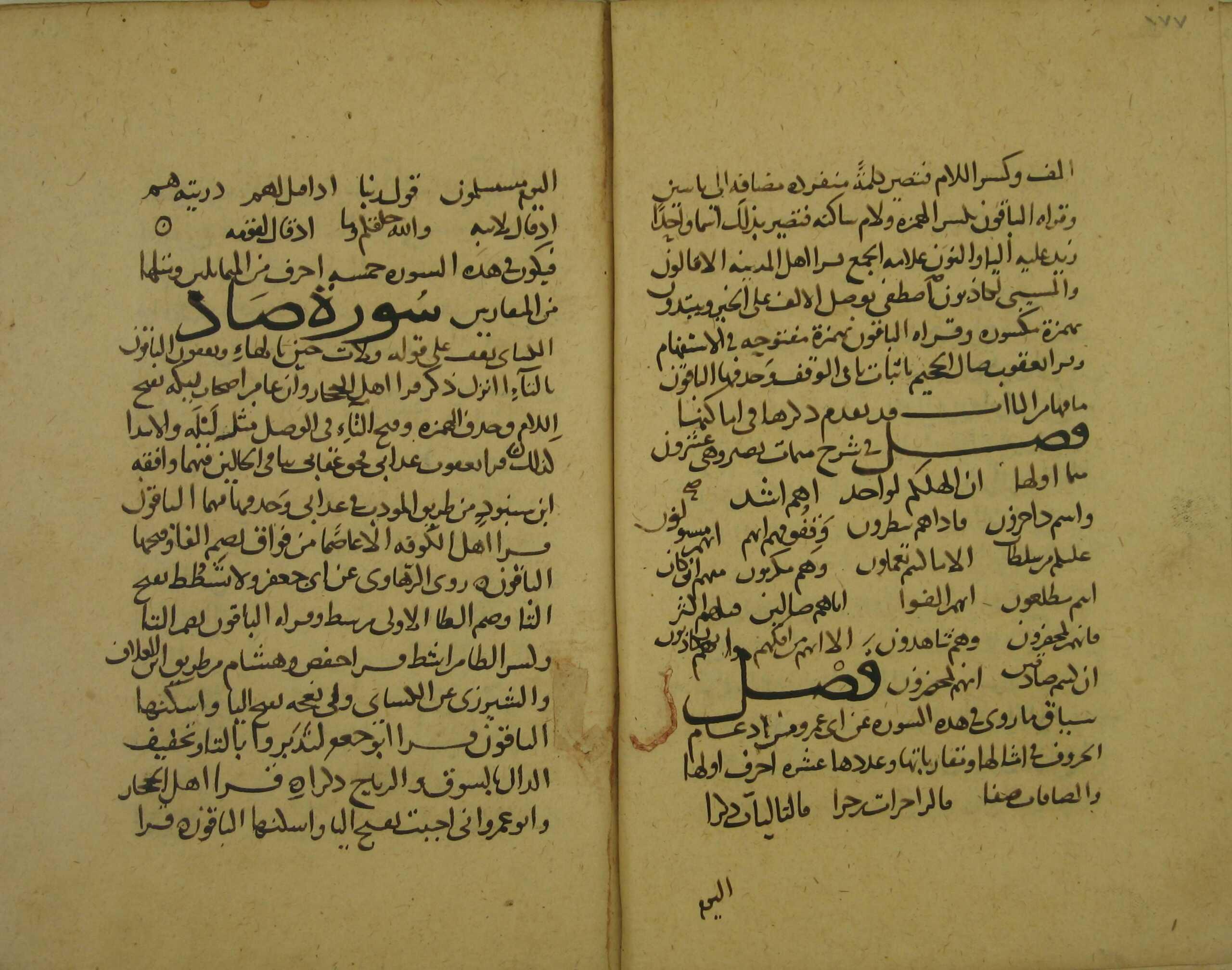 alikhtiyar-181