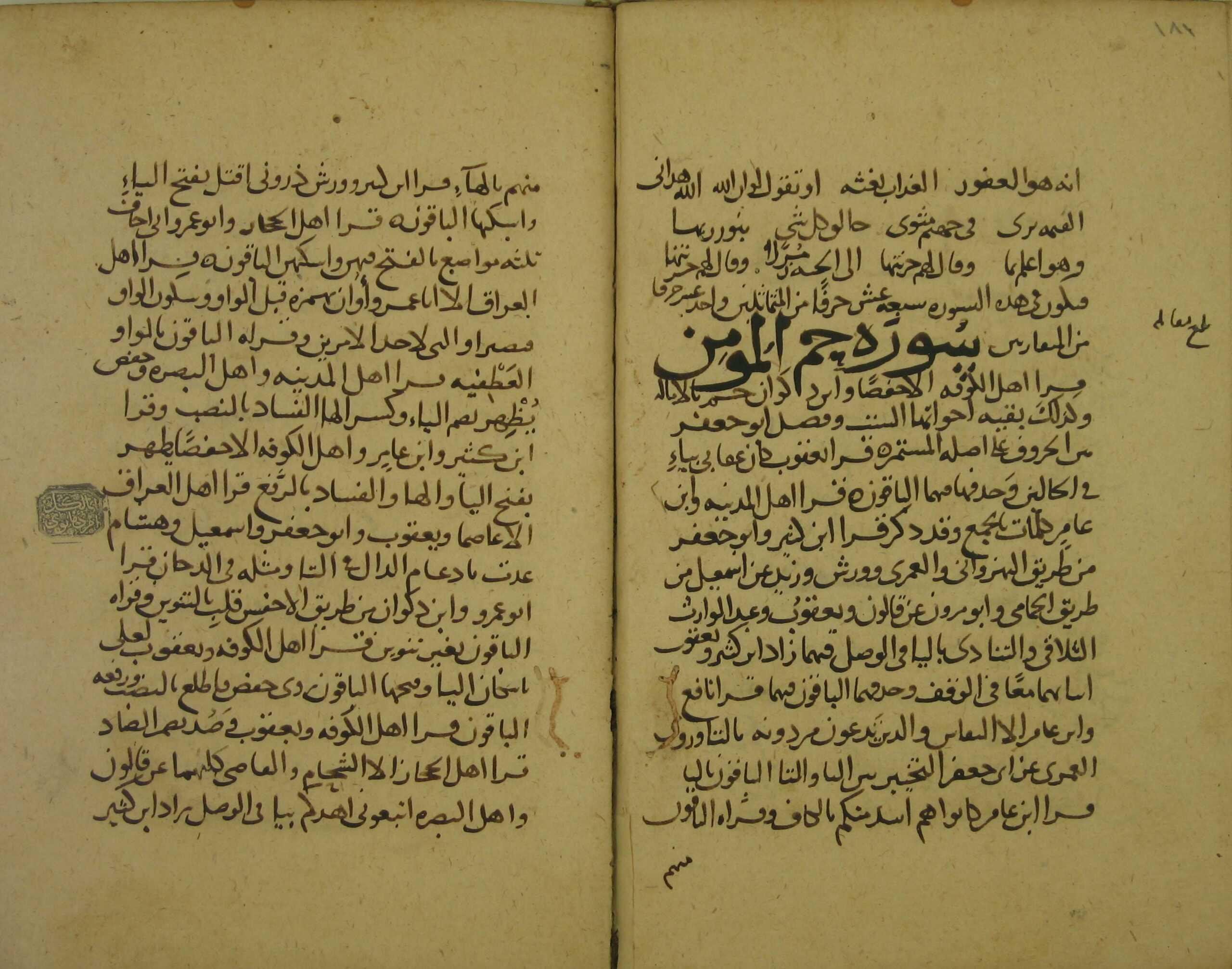 alikhtiyar-185