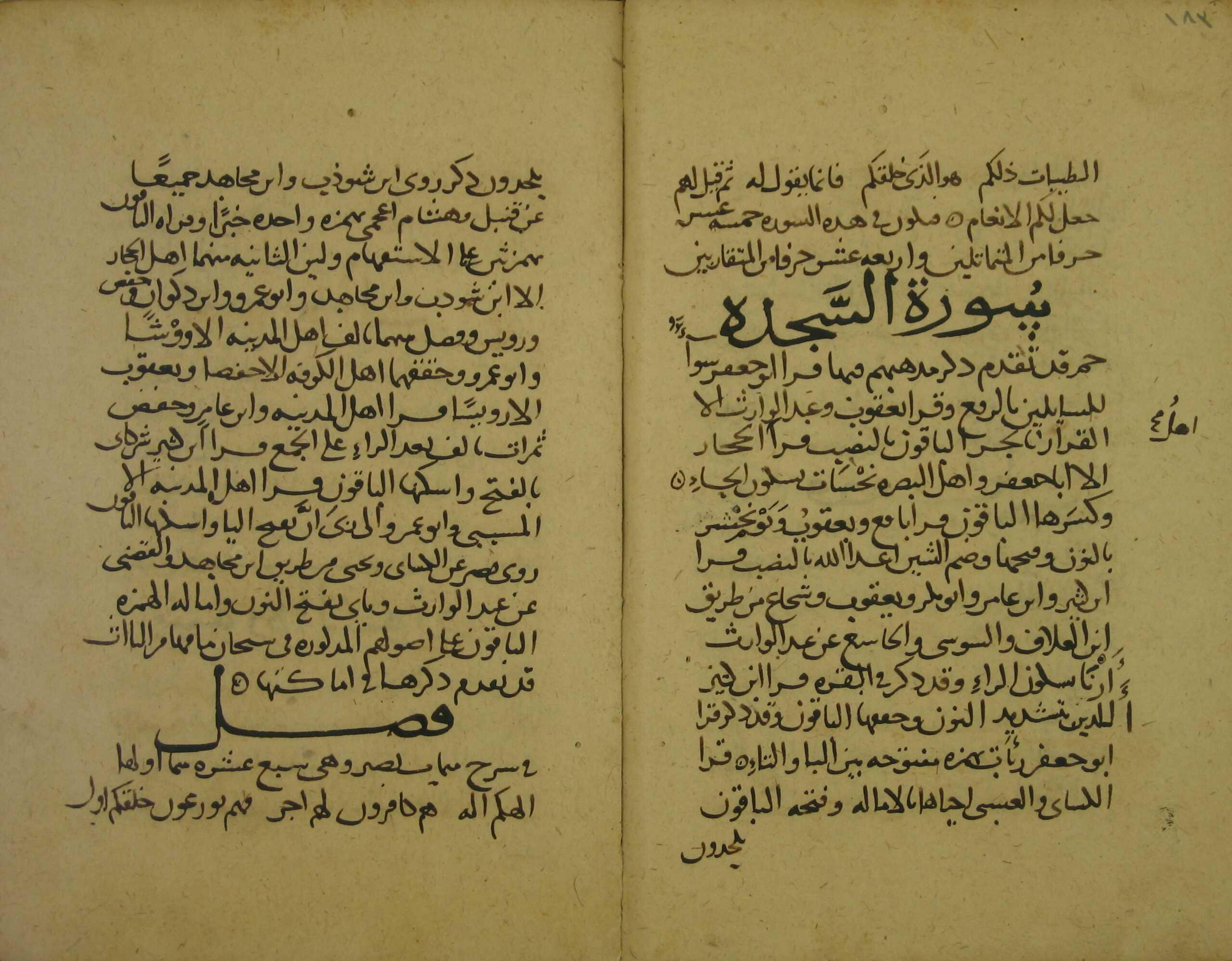 alikhtiyar-187