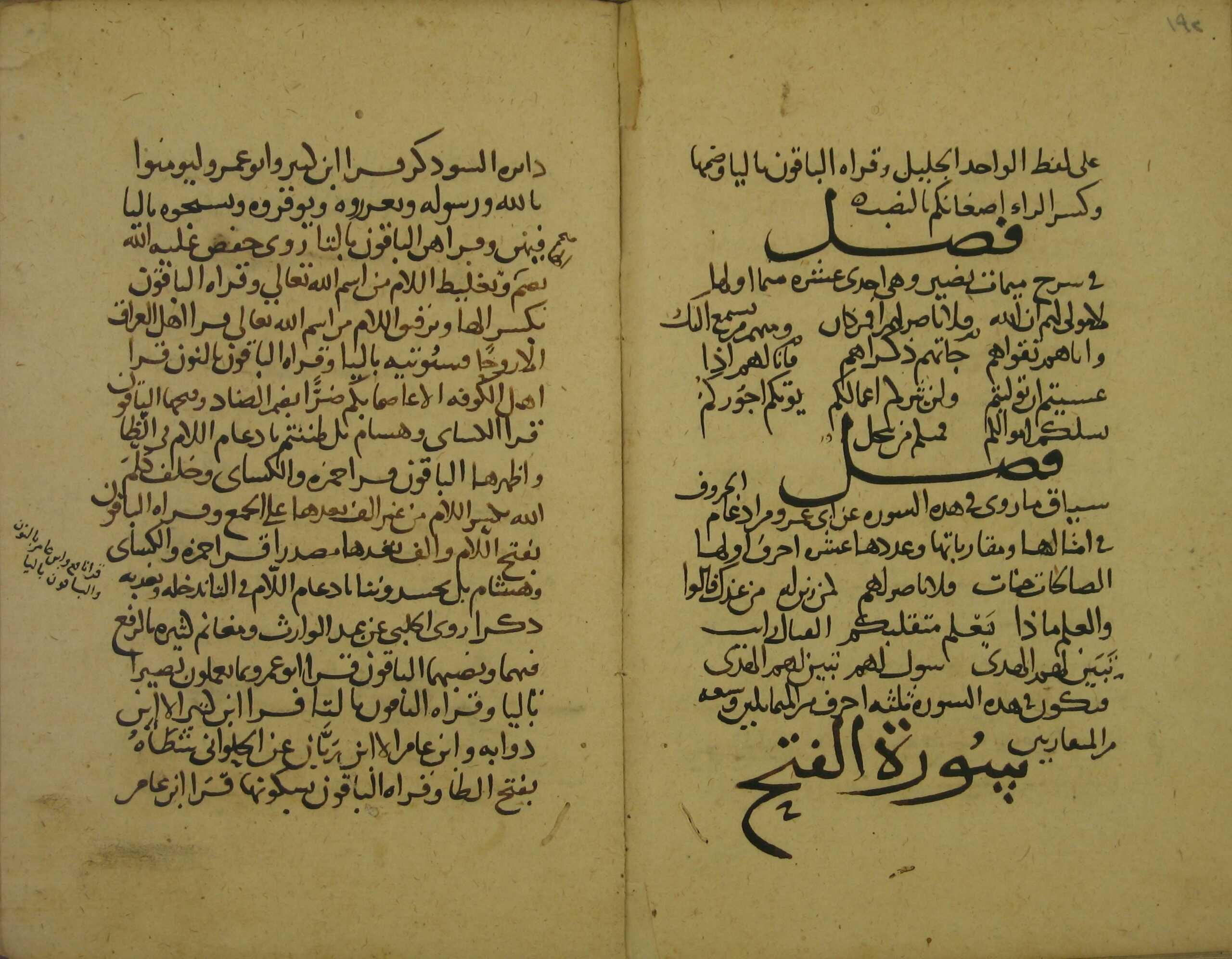 alikhtiyar-196