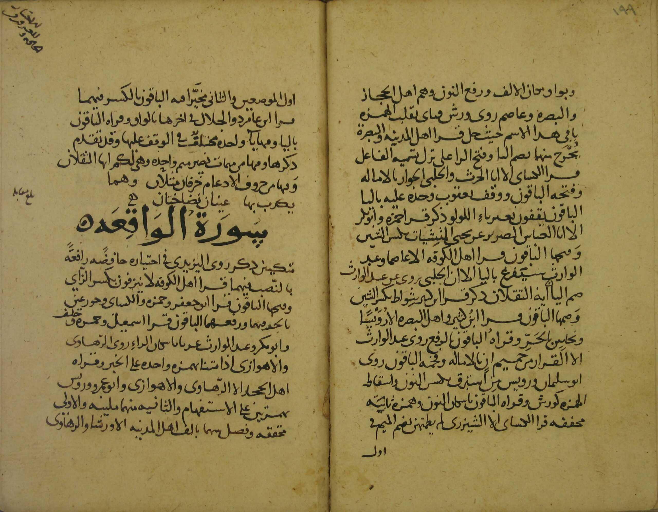 alikhtiyar-203