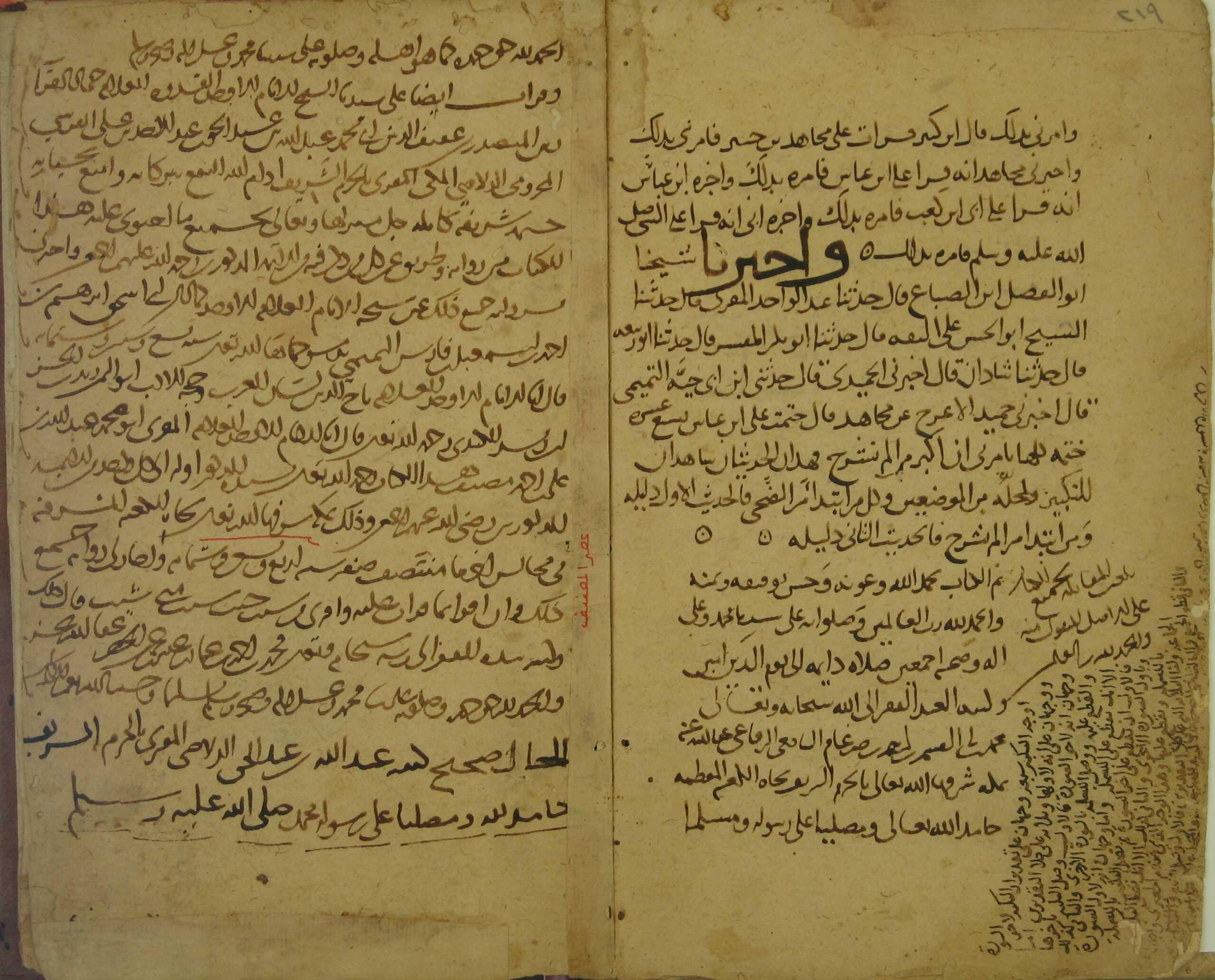 alikhtiyar-223